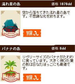 七夕祭り6.png