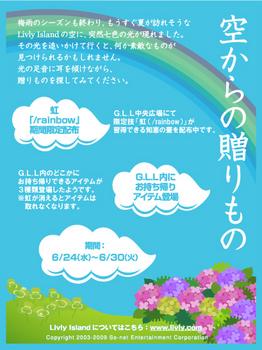 虹1.png
